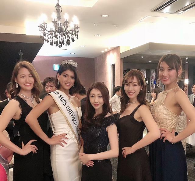 ミス・ユニバース・ジャパン2020