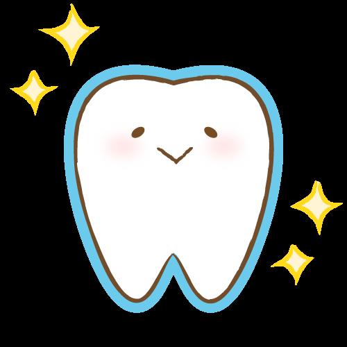 白くてキレイな歯
