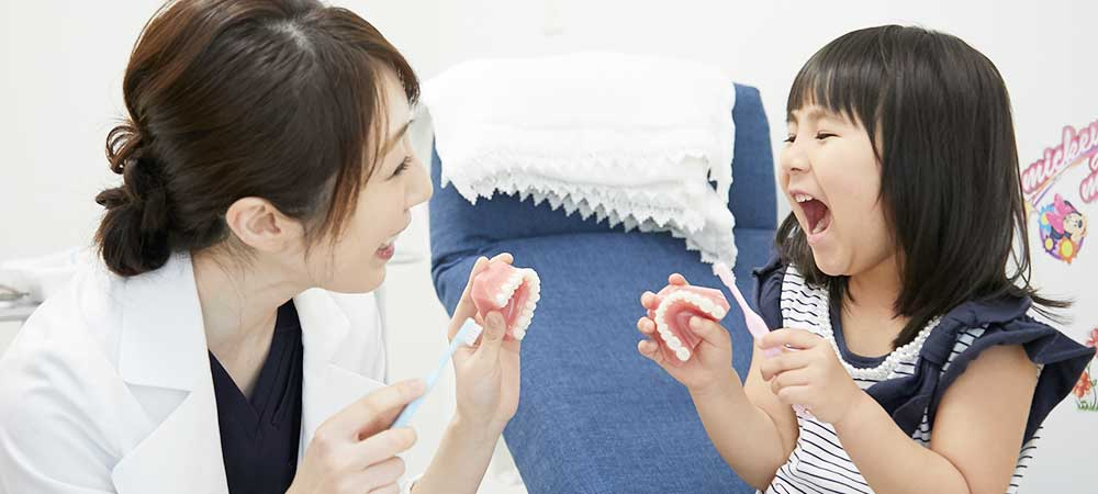 8つのなるべく痛みを抑えた歯科治療